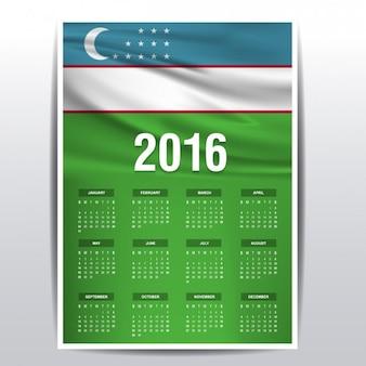 Uzbekistan calendar of 2016