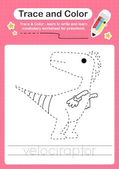 V следы слова для динозавров и рабочий лист раскраски со словом velociraptor