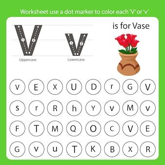 Рабочий лист использует точечный маркер для окраски каждого v