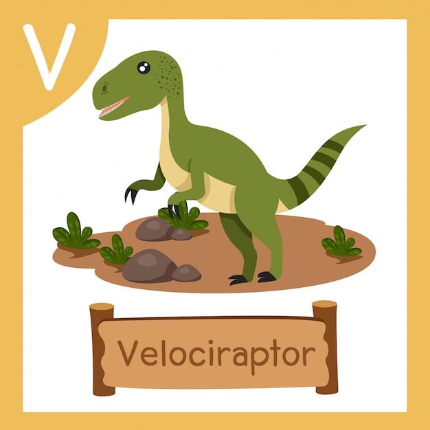 恐竜ヴェロキラプトルのvのイラストレーター