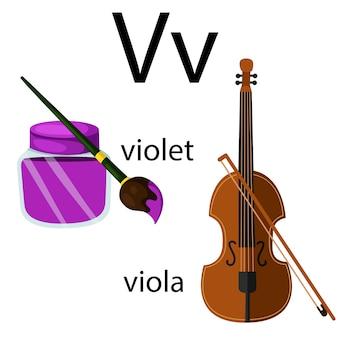 Vの語彙のイラストレーター