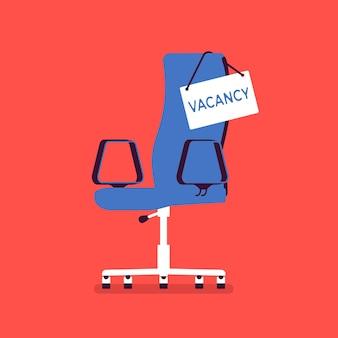 Регистрация вакансии для соискателей. пустое место для кандидатов, объявление о вакантной должности, прием на работу на незанятую должность в компании, свободное рабочее место и символ кадрового агентства. векторная иллюстрация