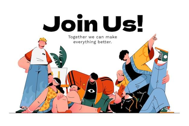 Join us 메시지가있는 공석 프로모션