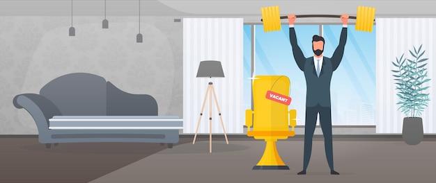 Свободное место. кандидат на работу. офисный стул. концепция поиска людей для работы. вектор.