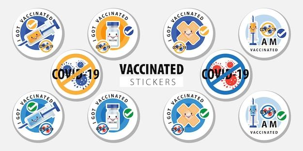 백신 접종 스티커 또는 따옴표가 있는 백신 라운드 배지 - 저는 코비드-19 예방접종을 받았고, 코비드-19 예방접종을 받았습니다. 의료 석고, 주사기 및 치료 기호 벡터와 코로나 바이러스 백신 스티커