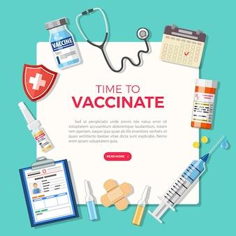 予防接種の概念のバナー。注射器、ワクチンボトル、患者の医療カードで医療文書に予防接種をする時間。フラットスタイルのアイコン。ベクトルイラスト