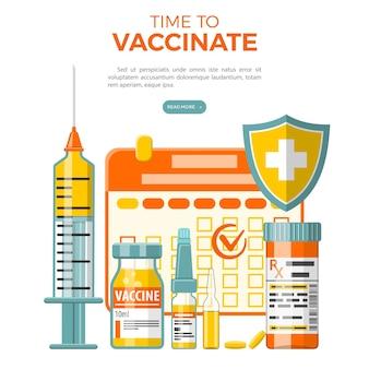 予防接種の概念のバナー。注射器、ワクチンボトル、カレンダーで予防接種する時間。フラットスタイルのアイコン。孤立したベクトル図