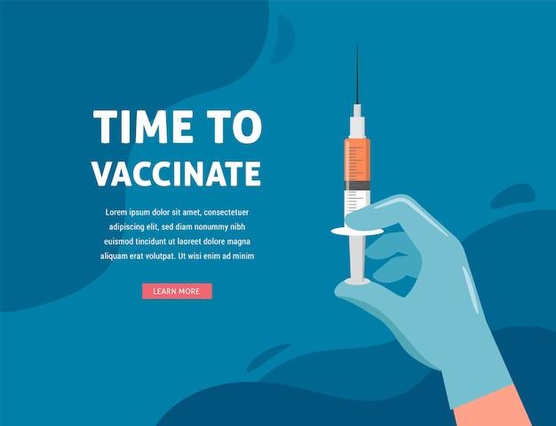 Дизайн концепции вакцинации.