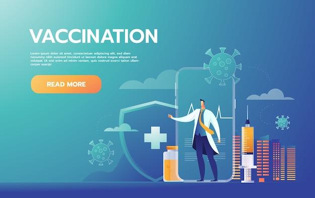 予防接種の概念。予防接種キャンペーン。