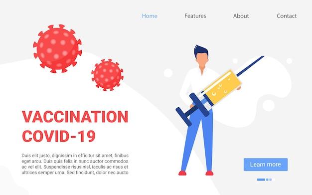 큰 주사기 백신을 들고 서 있는 예방 접종 코로나바이러스 예방 조치 의사