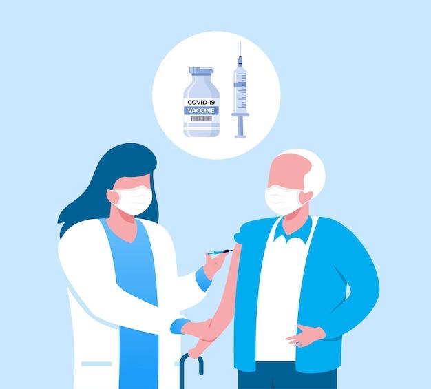 予防接種フラットベクトルイラストバナーテンプレート