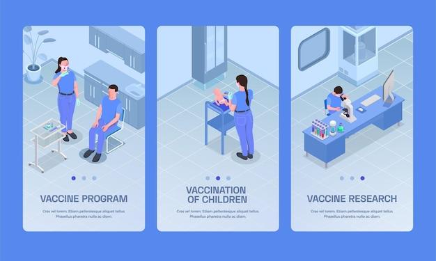 Insieme isometrico di vaccinazione dell'illustrazione delle bandiere verticali