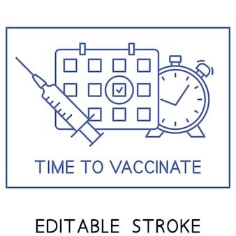 予防接種スケジュールの線のアイコン。予防接種の時間です。免疫化の概念。注射器、カレンダー、目覚まし時計。 2番目の射出時間記号。ヘルスケアと保護。医療
