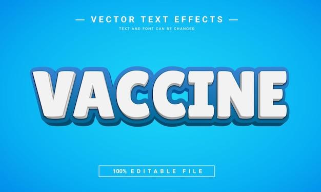 ワクチンの3d編集可能なテキスト効果
