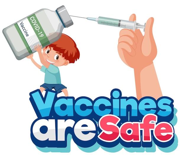 ワクチンは、ワクチンのボトルを保持している男の子の漫画のキャラクターと安全なフォントです