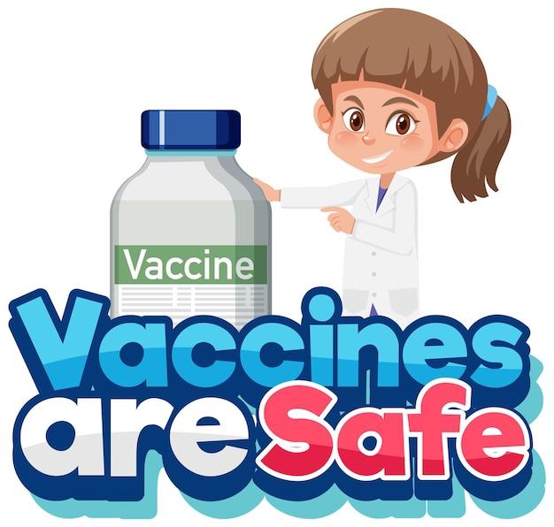ワクチンは、ワクチンボトルを保持している医師と安全なフォントです