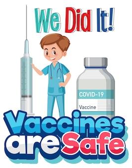 ワクチンは、ワクチン注射器を保持している医師と安全なフォントです