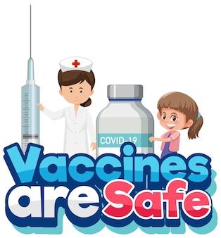 ワクチンは注射器とワクチンボトル付きの安全なフォントです Premiumベクター