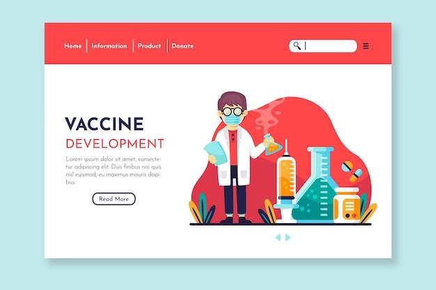 Целевая страница разработки вакцины