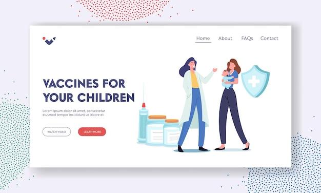 子供の着陸ページテンプレートのためのワクチン。免疫ヘルスケア。母親は予防接種と免疫化の手順のために小さな赤ちゃんを病院に連れて行きます。注射器ショットを持つ医者。漫画のベクトル図