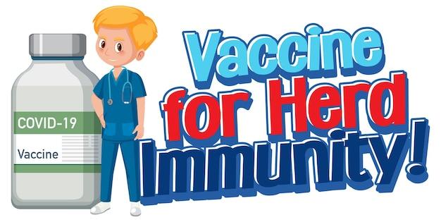 의사와 백신 병이 있는 herd immunity 글꼴용 백신