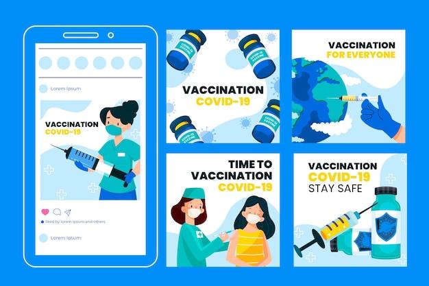 백신 인스 타 그램 게시물 수집