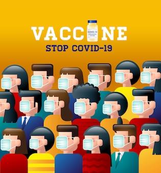 Вакцина, stop covid-19, коронавирус, маска для лица, социальное дистанцирование, групповой иммунитет.