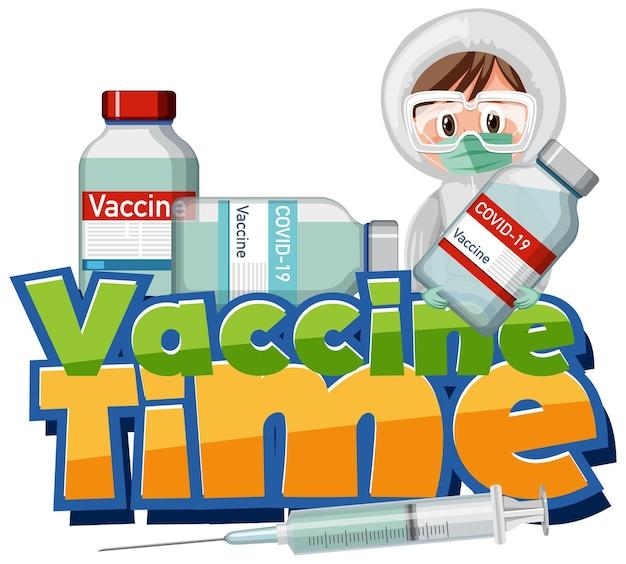 医師と多くのワクチンボトルを使用したワクチンタイムフォント