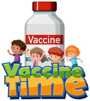 Vaccine time 글꼴