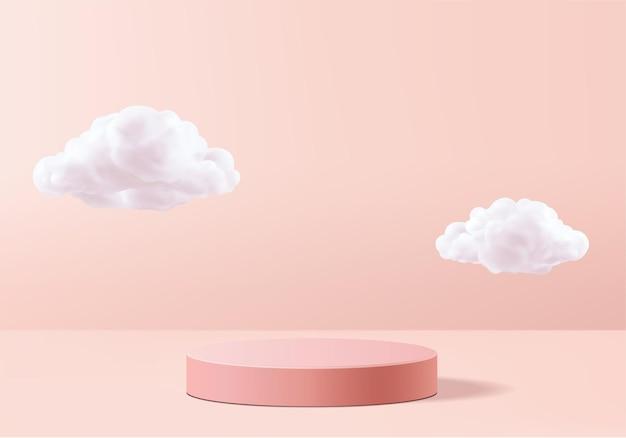 表彰台と雲の白いシーンでバレンタインの背景ピンクのレンダリング、バレンタインの愛のピンクのパステル表彰台をレンダリングする雲の最小限の背景。クラウドレンダリングの背景にピンクのステージ