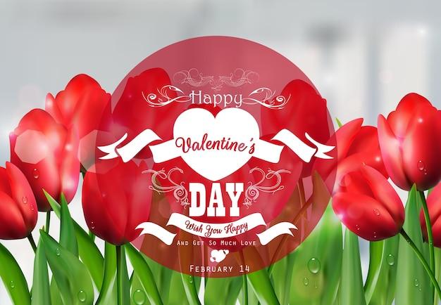 가까이보기 빨간 튤립 발렌타인 배경