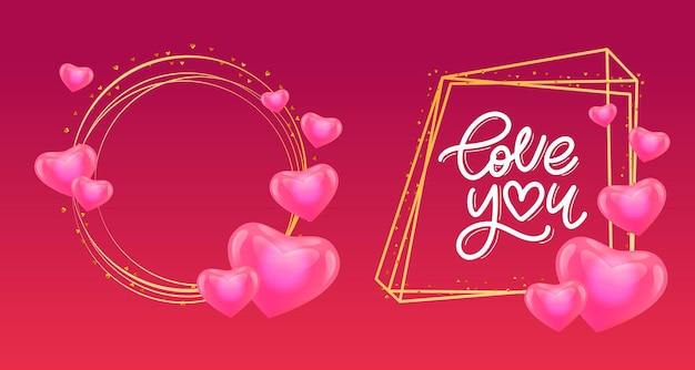 Валентинка люблю тебя с каллиграфическими надписями