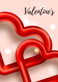 Валентинка романтический день любви плакат к продвижению. продажа баннеров с сердечками и подарками. специальное предложение на романтический день.