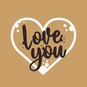 心と愛のテキストでバレンタインデーカード。