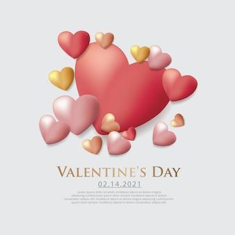 バレンタインデーのお祝いテンプレートイラスト