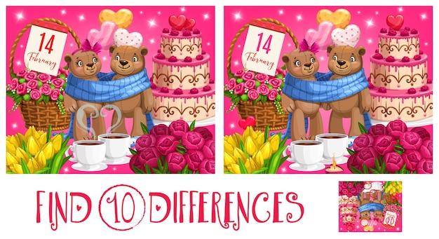 День святого валентина дети находят десять отличий головоломка