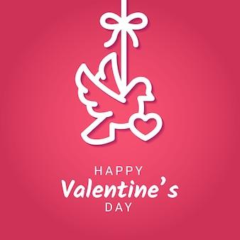 Valentine day congratulation banner