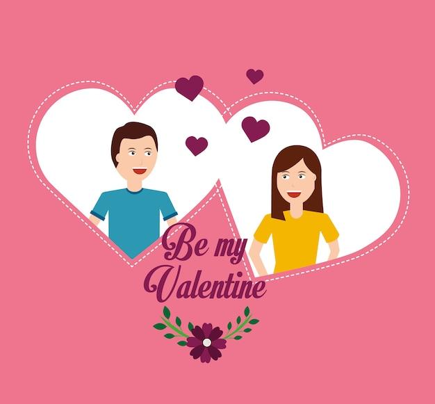 발렌타인 하루 커플 사랑 마음 꽃 로맨틱