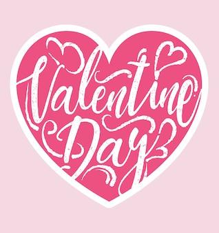 День Святого Валентина надписи
