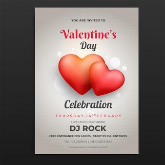 Valentine day party celebration template