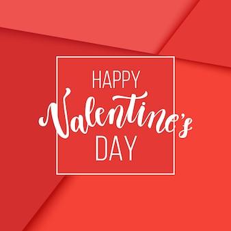 バレンタインデーのロマンチックな愛、創造的、印刷可能なジャーナリンググリーティングカード。抽象的な背景のフレームに元のロゴ。
