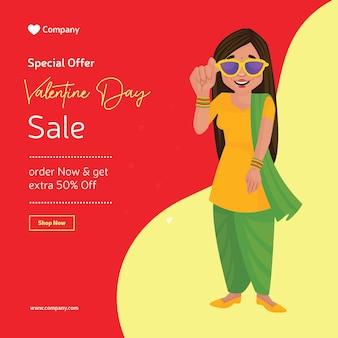 День святого валентина распродажа баннер дизайн девушка носит солнцезащитные очки
