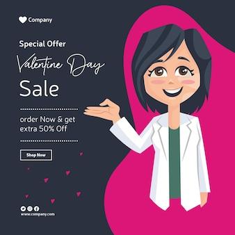 Валентина день продажи баннер дизайн с леди доктор с выражением руки.