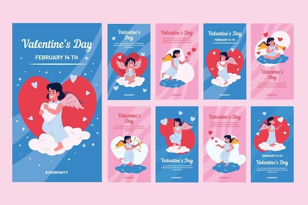 발렌타인 데이 이야기 모음