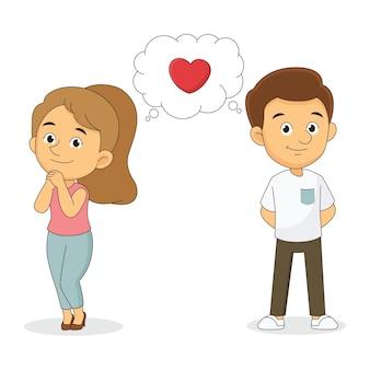 발렌타인 데이 사랑에 빠진 십대들보고 싶어