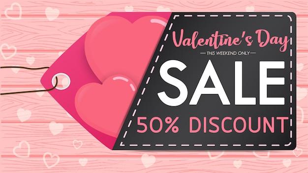 Valentine day with banner sale