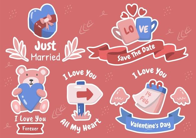 발렌타인 그림