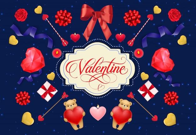 카드 발렌타인 문자