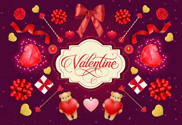 인사말 카드 발렌타인 문자