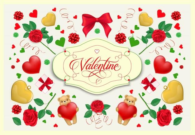 엽서 발렌타인 문자